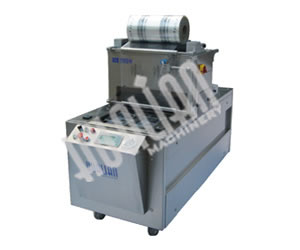 Automatic Tray Vacuum Gas Flush Packaging Machine DZQ-210H